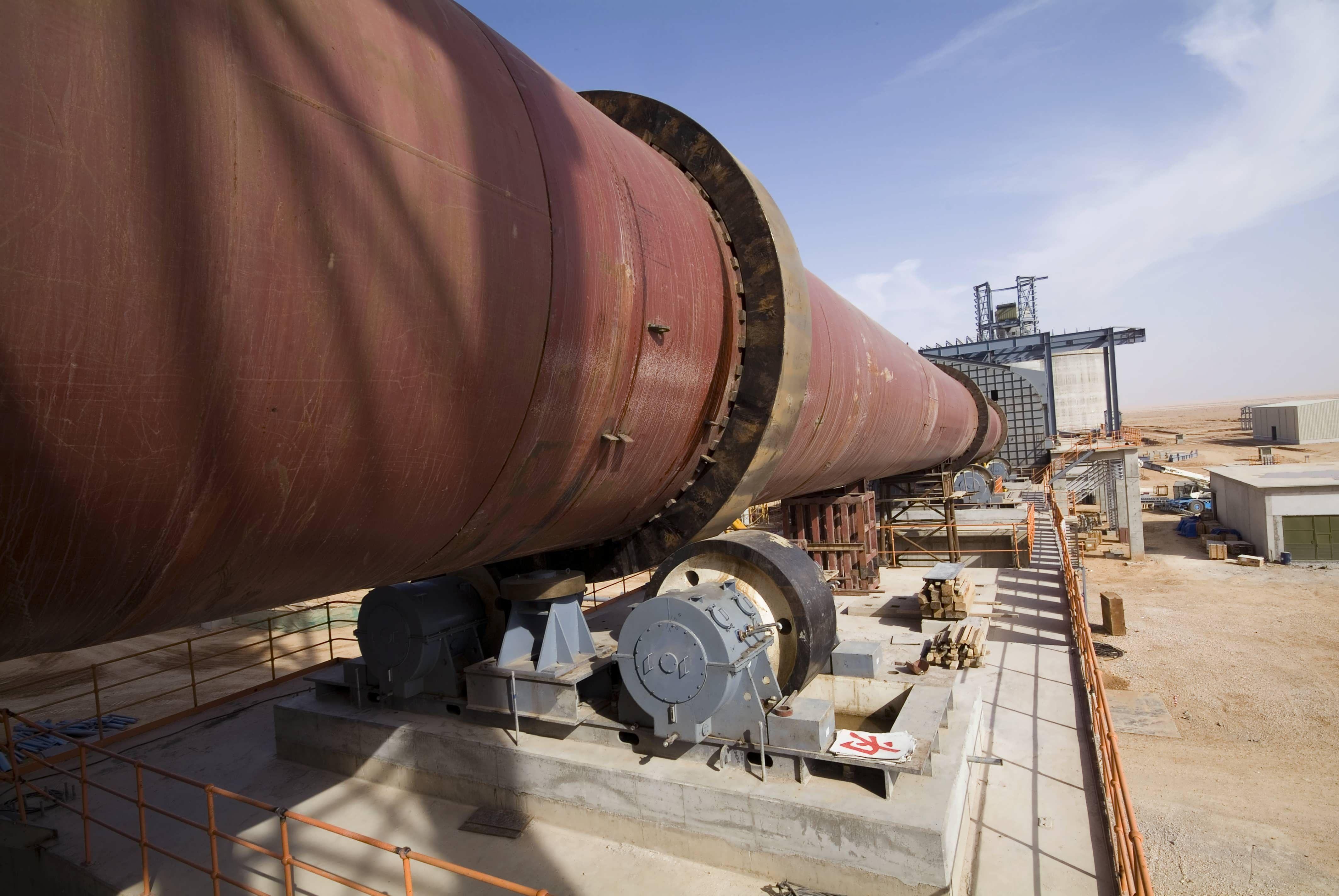Cement Plant Kiln : Cement plant al badia